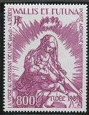 Wallis and Futuna C163 MNH (1989)