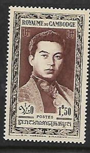 CAMBODIA, 9, MINT HINGED, KING NORODOM SIHANOUK