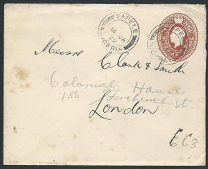 NIGERIA 1929 GV 2d envelope used SAPELE to London..........................45845