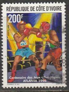 Côte d'Ivoire    1996  Scott No. 991  (O)