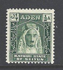 Aden Kathiri State of Seiyun Sc # 1 mint hinged (RS)