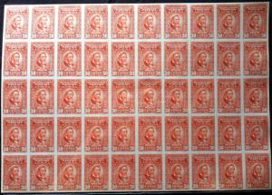 PUERTO RICO #RE41A RECTIFIED SPIRITS 30¢ UNIQUE SHEET OF 50 CV $8,750 WL1255A