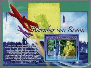 Wernher Von Braun Stamp Missile V2 Missile V1 S/S MNH #5309 / Bl.1473