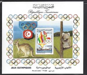 Tunisia, 1221, Olympic Games 2000 Imperf S/S(1),**MNH**