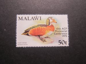Malawi 1975 Sc 263 set MNH