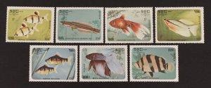 Cambodia 1985 #638-44, Fish, MNH.