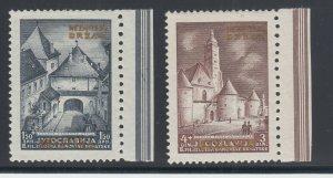 Croatia Sc B1-B2 MNH. 1941 Zagreb Views with gold overprints, cplt set, VF+