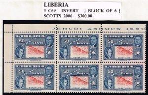 LIBERIA STAMP #C69v COASTLINE MAP INVERTED CENTER ERROR BLOCK OF 6 MNH CV$300