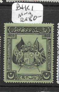 PAKISTAN (P2502B)  BAHAWALPUR  B&K 1  MNH