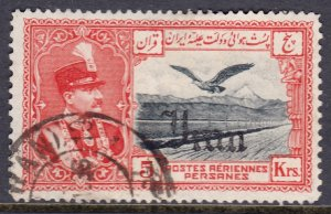 Iran - Scott #C64 - Used - Thin - SCV $10.00