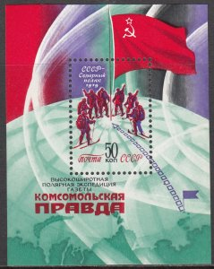 Russia MNH S/S 4805 North Pole Expedition 1979
