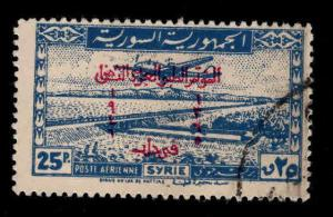 Syria Scott C136 Used stamp from 1946 overprinted  Airmail set
