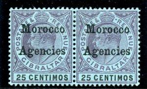 Morocco Agencies 1903 KEVII 25c HYPHEN BETWEEN NC variety MLH. SG 20, 20c.