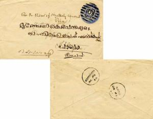 Indian States Travancore 1ch Conch Shell Envelope c1895 Domestic use.