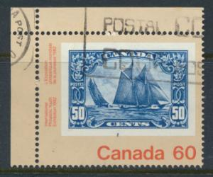 Canada  SG 1041 Used