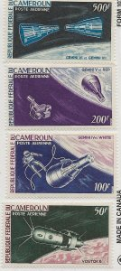 Cameroun C59-C62 Set MH