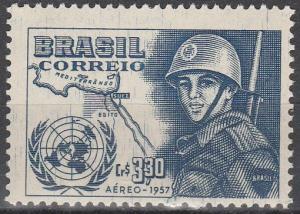 Brazil #C88 MNH VF (V2798L)