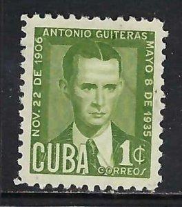 CUBA 466 VFU Z948