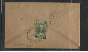 MALAYA KELANTAN   (PP1008B) COVER  1940  CHIEFS HAT 8C KOTA BHARU  TO KEDAH