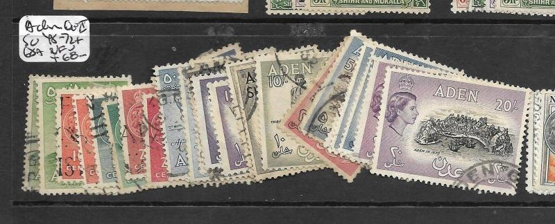 ADEN (P1109B) QEII SET SG 48-72 + SHADES ETC  VFU