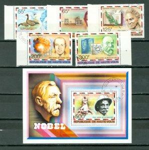 BURKINA FASO NOBEL PRIZE #440-445...SET & SOUV. SHEET...USED NO THINS...$4.50