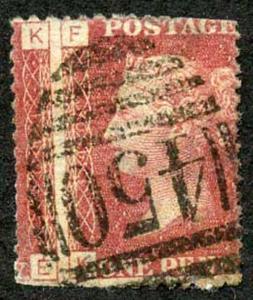 SG43 Penny Plate 140 (KE) Great MISPERF