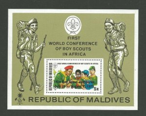 1975 Maldives ovpt Boy Scouts 14th World Jamboree Norway SS