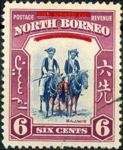 North Borneo #227 6c Bajaus Used/NH