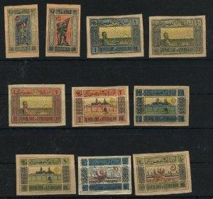Azerbaijan #1-10   Mint  1919 PD