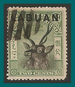 Labuan 1900 Sambar Stag, cancelled  #74,SG111