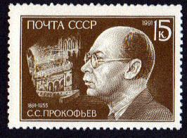 Russia #5993 MNH