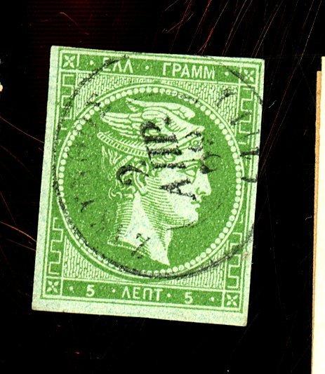 Greece #11 Used FVF Cat$135