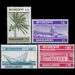 BANGLADESH 1974 - Scott# 82-5 Views Set of 4 NH