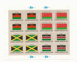 1983 (4 x 16 Stamp Mini Sheet Set United Nations Flags Series) #414a