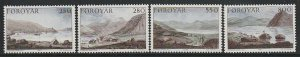 1985 Faroe Islands - Sc 121-4 - MNH VF - 4 single - Dayes Landscapes