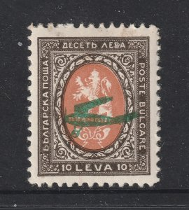 Bulgaria a MH 10L Air stamp (overprint) from 1927