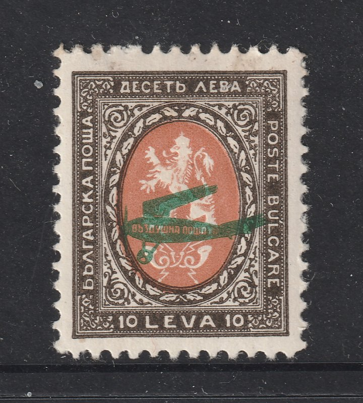 Bulgaria a MH 10l Air stamp from 1927 (SG 284)