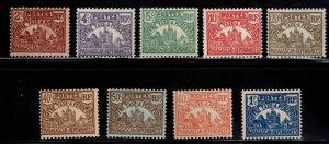 Madagascar Scott J8-J16 MH*  postage due stamp set
