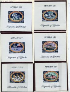 Liberia 6 Souvenir Sheet  Imperf Space MNH Apollo 14 6234