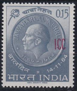 India-International Commision in Indochina-Laos and Vietnam 1 MNH (1965)