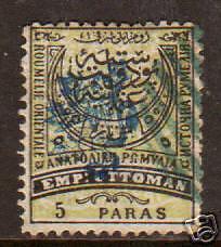 Eastern Rumelia Sc 20 used 1885 5pa black & olive Crescent w/ Blue Overprint