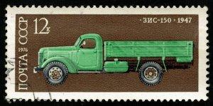 Car, (Т-4377)