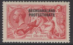 BECHUANALAND SG89 1920 5/= ROSE-CARMINE MTD MINT