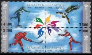 BELARUS 1998 OLYMPICS NAGANO OLYMPIQUES OLYMPISCHE SPIELE [#9801]