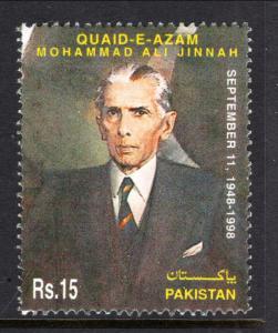 Pakistan 904 MNH VF
