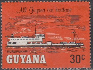 Guyana #661 Used