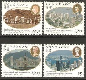 Hong Kong 1993 40th Anniv of Coronation Stamps Set of 4 MNH