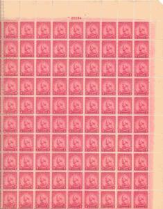 US 689 - 2¢ General von Steuben Unused