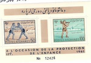 Afghanistan, 502-03a, Sports - Children Day, S/S (2), MNH