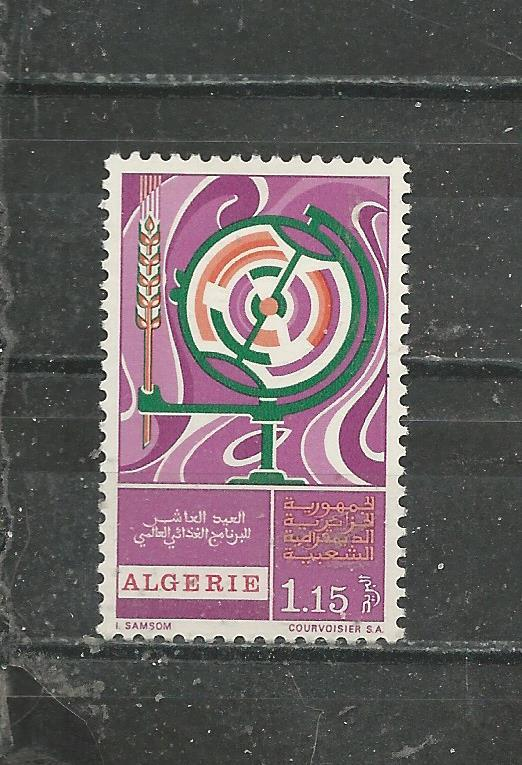 Algeria Scott catalogue # 494